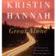 Virtual Book Club: The Great Alone by Kristin Hannah